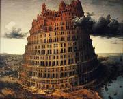Turnul Babel