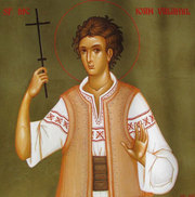 Acatistul Sfantului Ioan Valahul