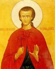 Pogorarea Sfantului Duh; Sfantul Ioan Rusul