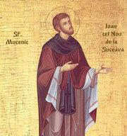 Sfantul Ioan cel Nou de la Suceava; Odovania praznicului Inaltarii Domnului