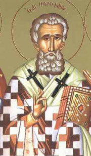 Sfintii Mucenici Luchilian, Ipatie, Paul, Dionisie si Claudie (Sambata mosilor - Mosii de vara)