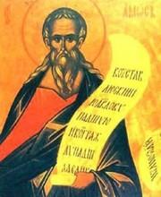 Sfantul Proroc Amos; Sambata mortilor - Mosii de vara