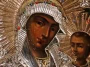 Icoana Maicii Domnului de la Manastirea Rarau