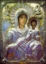 Icoana Maicii Domnului de la Manastirea Agapia Noua