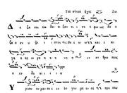 Primele tiparituri muzical-liturgice