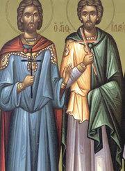 Cinstirea icoanei Maicii Domnului Prodromita; Sfanta Veronica; Sfantul Paisie Aghioritul; Sfintii Mucenici Proclu si Ilarie