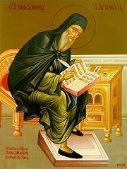 Imagini pentru Sfântul Nicodim Aghioritul