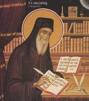 Cuvant pentru cei ce nazuiesc sa faca teologie - Sfantul Nicodim Aghioritul