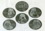 Cinci monede din argint, dedicate patriarhilor Bisericii Ortodoxe Romane