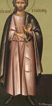 Sfantul Evdochim (Lasata secului pentru Postul Sfintei Marii)