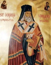 Sfantul Ierarh Varlaam; Cuviosul Ioan de la Rasca si Secu