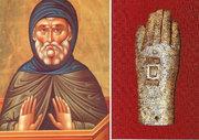 Moastele Sfantului Simeon Stalpnicul