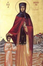Sfanta Teodora din Alexandria; Sfantul Eufrosin bucatarul