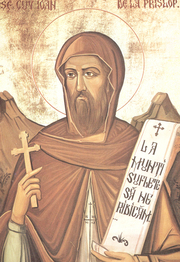 Sfantul Ioan de la Prislop; Tarnosirea Bisericii Invierii din Ierusalim