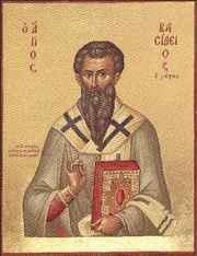 Cuvant de folos al Sfantului Vasile cel Mare
