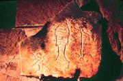Ancora, un vechi simbol crestin