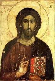 Mantuitorul nostru Iisus Hristos - Euharistic - ieri, azi si in veci Acelasi
