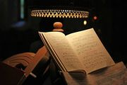 Cantarea antifonica