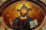 Dumnezeul care crede in om