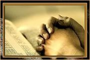A meritat Iisuse, nadejdea mea