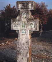 Crucea noastra cea de toate zilele