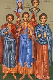 Sfintii Mucenici Marcian si Martirie