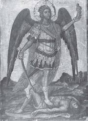 O icoana inedita a Sfantului Arhanghel Mihail