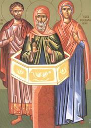 Sfintii 33 de Mucenici din Melitina (Pomenirea mortilor)