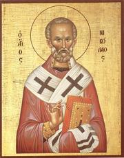 Intamplari legate de Sfantul Nicolae