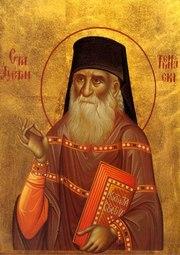 Paraclisul Sfantului Iustin Popovici