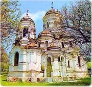 O Moldova