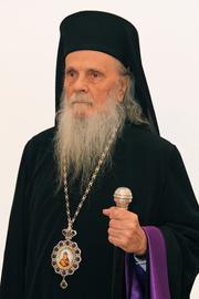 O pagina din insemnarile Arhiepiscopului Justinian Chira al Maramuresului si Satmarului