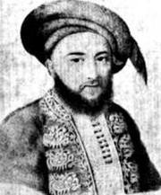 Iancu Vacarescu