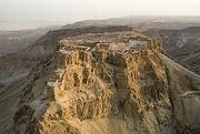 Masada, fortareata de la Marea Moarta