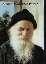Parintele Porfirie - Cuvinte duhovnicesti I