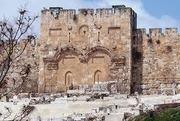 Prima cadere a Ierusalimului