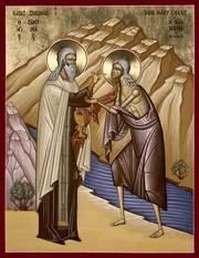 Sfanta Maria Egipteanca - model de pocainta