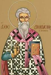 Experienta mistica la Dionisie Areopagitul