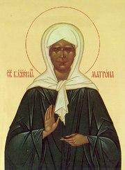 Acatistul Sfintei Cuvioase Matrona