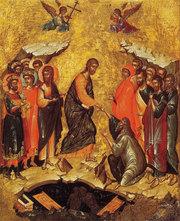 Sfintele Pasti; Darul Invierii