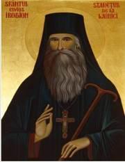 Canonizarea Sfantului Irodion de la Manastirea Lainici