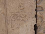 Graffiti crestin, descoperit in Templul lui Set I din Abydos