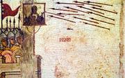 Un sfant iconoclast: o posibila confuzie in Sinaxar?