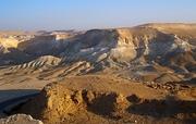 Pustiul Neghev - Tara Sfanta
