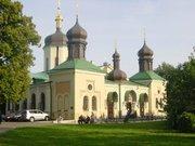 Pelerinaj in Ucraina si Crimeea