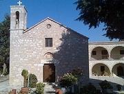 Manastirea Sfanta Cruce - Mithas