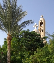 Manastirea Paromeos