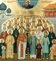 Sfintii chinezi, in China Ortodoxa