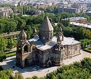 Catedrala Echmiadzin