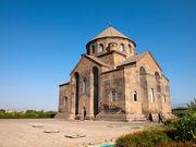 Biserica Hripsime